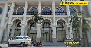 Shop House For Sale/ផ្ទះលក់ នៅបុរីប៉េងហួត60m ដឹស្តាដាយមិន ជាប្រភេទផ្ទះអាជីវកម្ម(Shophouse)