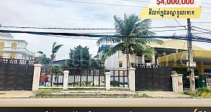 ដីលក់ក្នុងខណ្ឌ ទួលគោក Land for sale in Khan Toul Kork