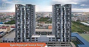 Condo Urban Loft Sen Sok