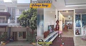 Villa For Rent/វីឡាជួល/ for RENT /出租 ប្រភេទវីឡាកូនកាត់(LA) ផ្តល់ជូនសំភារៈប្រើប្រាស់ជាច្រើន
