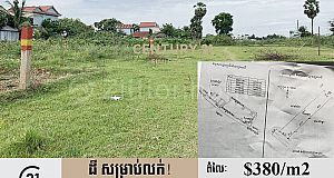 Land for sale at Prek tasek