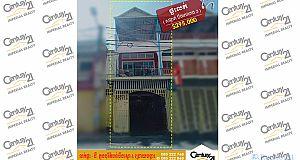 ផ្ទះលក់ សង្កាត់បឹងកេងកង3  House & Land For Sale in BKK3 (P-000526)