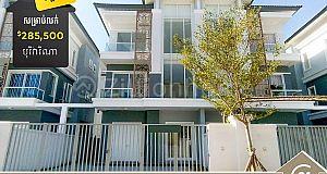 វីឡាភ្លោះ(Twin Villa) លក់បន្ទាន់ Borey Varina  (L-4426)