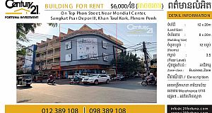 Building Corner For Rent At Tuol kouk