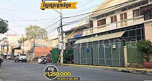 House For Sale/ផ្ទះលក់បន្ទាន់ នៅក្បែផ្សារទូលទំពូង