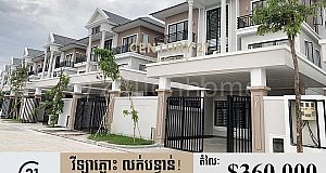 Villa twin urgent sale