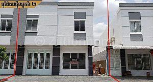 Villa Twin For Sale