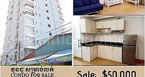 L Sovan Condo For Sale