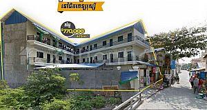 House For Sale/ផ្ទះលក់បន្ទាន់ នៅជិតពេទ្យរុស្សី