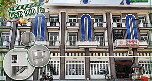 Shop House For Rent ផ្ទះអាជីវកម្មសម្រាប់ជួល (ជ្រោយចង្វារទល់មុខវិមានអាហារ)