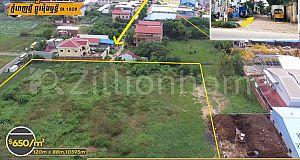 Commercial Land For Sale/ដីលក់បន្ទាន់ Urgent Sale 急售